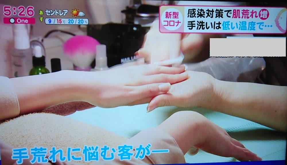 プリナチュール名古屋店のテレビ取材